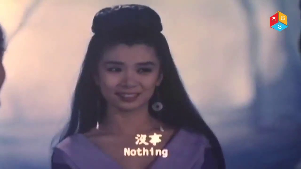 Download ភាពយន្តចិននិយាយខ្មែរ គ្រូម៉ៅចាប់ខ្មោចឆៅ, Chinse Movies Speak Khmer Full HD