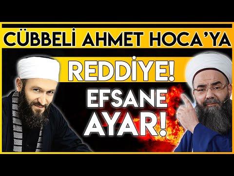 CÜBBELİ AHMET HOCA'YA REDDİYE ! HAKKINDAKİ TÜM İDDİALAR VE CEVAPLAR / EFSANE AYAR ! / Hüseyin ÇEVİK