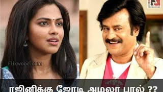 AmalaPaul Pair With Superstar In Kabali 2 Movie