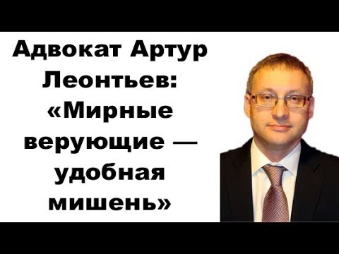 Свидетель Иеговы УМЕР после суда | Новости от 17.07.2019 г.