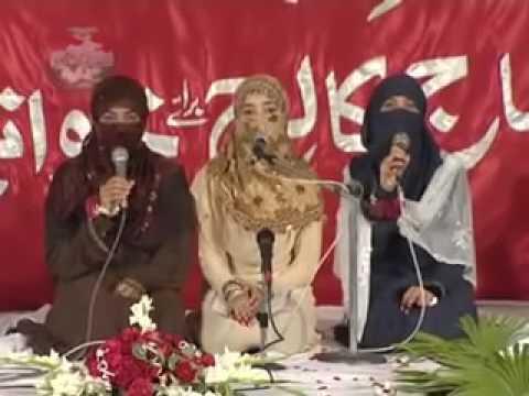 Download Beautiful Heart Touching Naat Sharif in Urdu by a Pakistani College Girl