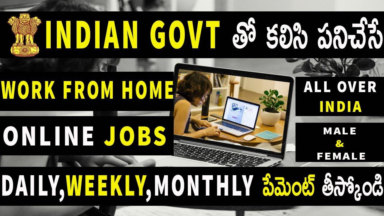 Work From Home Online Govt Jobs 12 l NCS Registration l Best Data Entry  jobs l Freelancer Works