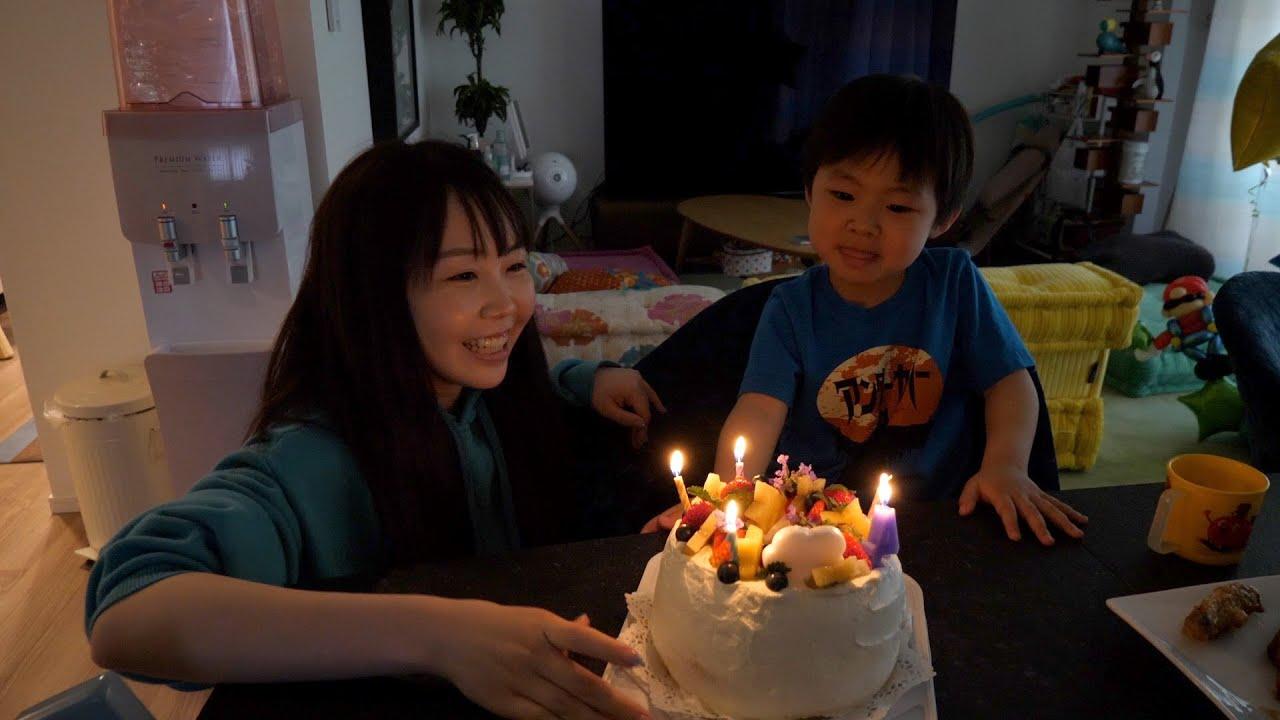 【4歳おめでとう】男の子って手作りケーキよりもゲームが嬉しいよな。