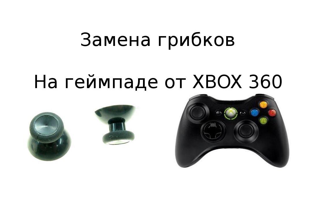 Xbox One X – самый дешевый ПК - YouTube