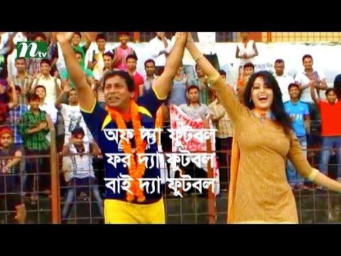 NTV Comedy Telefilm - Of the Football, For the Football, By the Football   Mosharraf Karim, Nipun