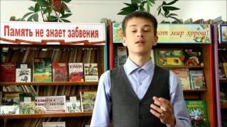 Страна читающая-Коллективное прочтение читателями библиотеки ''Реквием'' Р.И. Рождественского