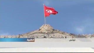 تونس: هيومن رايتس ووتش وقوى حقوقية ومدنية محلية تطالب الحكومة بالغاء التعديلات على قانون المخدرات