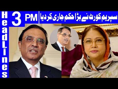 SC Issues Oders Against Faryal Talpur and Asif Zardari | Headlines 3 PM | 13 August 2018| Dunya News