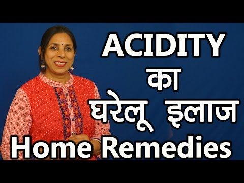 ACIDITY का घरेलू ईलाज़ Home Remedies | Ms Pinky Madaan | Hindi ts