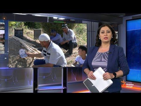 Ахбори Тоҷикистон ва ҷаҳон (24.09.2019)اخبار تاجیکستان .(HD)