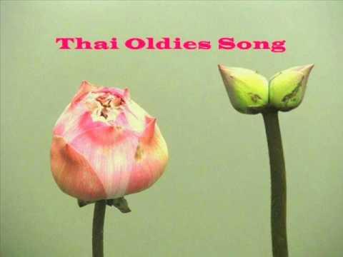 รักครั้งแรก ( Rak Krang Rag ) Chatree - Thai Song 80