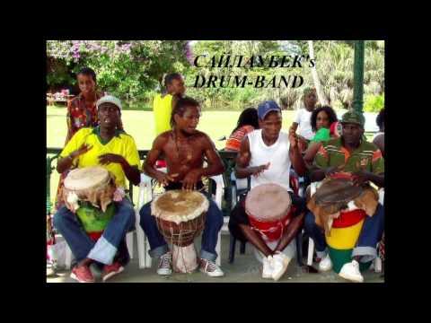 мс сайлаубек mc sailaubek drums