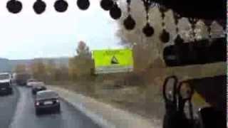 Рейс на ЕКАТЕРИНБУРГ