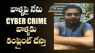 Jabardasth Getup Srinu Reacts On Fake Accounts In Facebook | NTV Entertainment