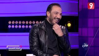 Dima Labes |  طارق لطفي في حوار مع ضميره