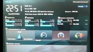 uEFI BIOS Asus M5A97 R2.0