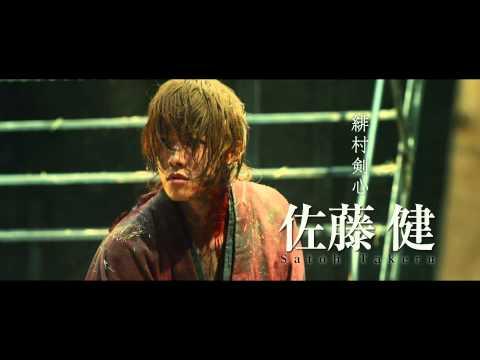 映画『るろうに剣心 伝説の最期編』予告編