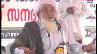 Manjanady C P Muhammed Usthad.