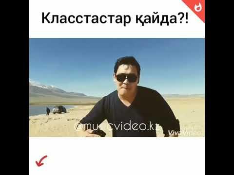 Download казахскую песню ойпырмай – новинки музыки.