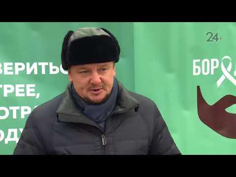 В Казани мужчины могут бесплатно пройти обследование