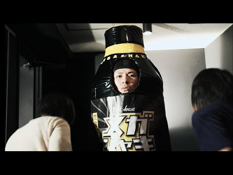 キュウソネコカミ -「MEGA SHAKE IT !」MUSIC VIDEO