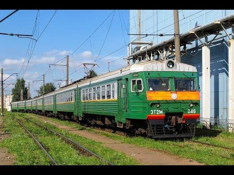 Trainz 12: ЭТ2М-046 Рейс: Пупышево - Санкт-Петербург (Ладожский вокзал).