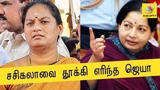 AIADMK sacks MP Sasikala Pushpa for slapping Trichy Siva | Latest Tamil News
