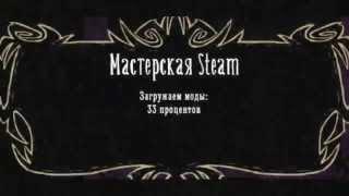 Мастерская Steam.Как пользоваться