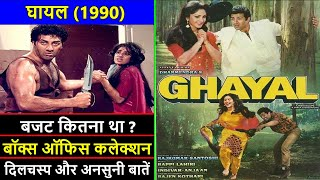Ghayal 1990 Movie Budget, Box Office Collection and Unknown Facts   Ghayal Review   Sunny Deol