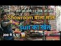 Ladies,girls,women suit wholesale/retail market silk,cotton,chanderi(banarasi, Punjabi,bridal)Delhi