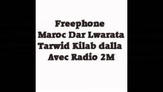 freephone hajar oujdia  radio 2m 2014 part 2