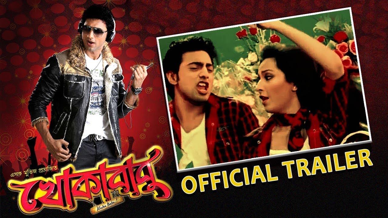 Khokababu | Official Trailer | Dev | Subhashree | Superhit Bengali Movie | Eskay Movies