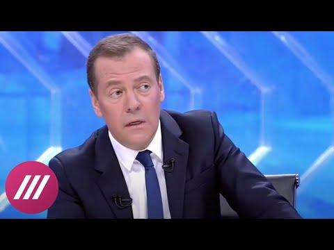 Медведев о фильме Навального «Он вам не Димон»: «Обормоты и проходимцы»
