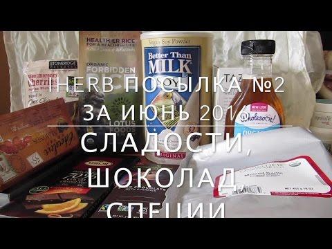 Омега-3 + витамин Е