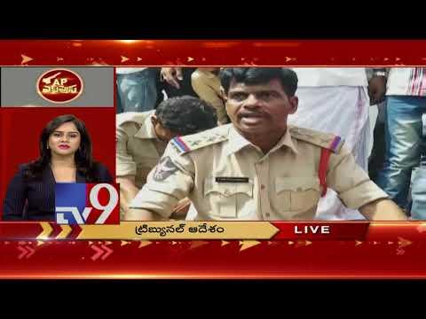 AP Express || Andhra Elections 2019 || 21-03-2019 - TV9