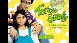 Teree Sang - I