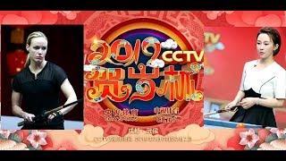 Pan Xiaoting 潘晓婷 v Jasmine Ouschan 欧思纯 【2019 New Year 9-Ball Cup 贺岁杯女子九球争霸赛】