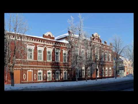 Кузнецк  Родная улица моя