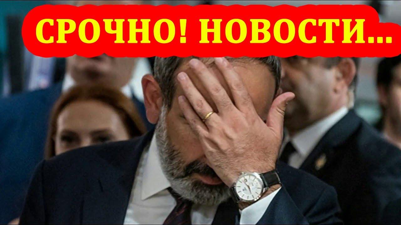 Новости Армении: Представитель АРФ Дашнакцутюн - В Армении Нет Власти