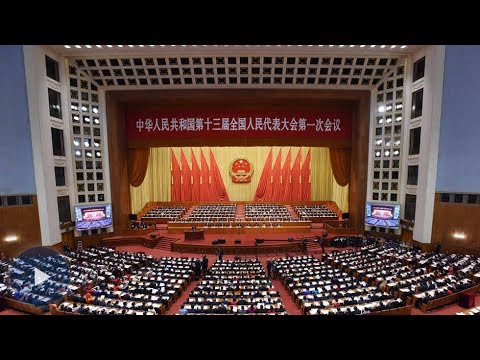 First session of 13th National People' s Congress to begin