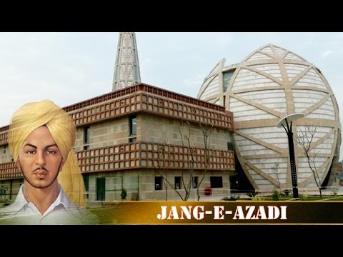 Jang-E-Azadi Kartarpur, Punjab || Freedom Struggle Memorial