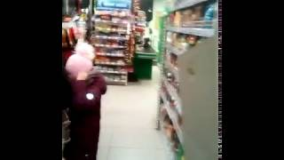 Магазин Авоська