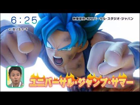 Dragon Ball Z: The Real 4D | Broly God Vs Goku Super Saiyan Blue (Inside Cinema)