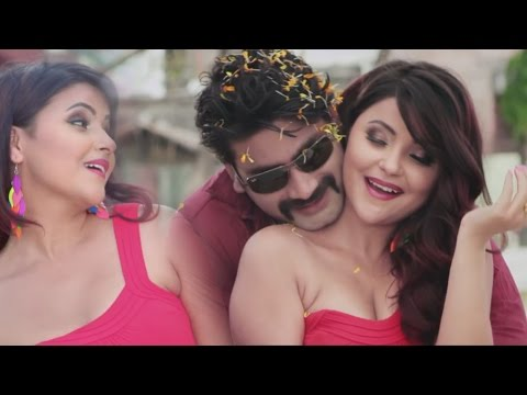 New Bhojpuri Movie Trailer 2016 - JAY MADESH Ft. SP Kharel, Sushma Adhikari