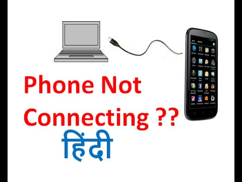 Phone not connected