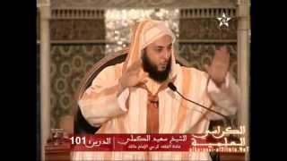 امرؤ القيس و قيصر - الشيخ سعيد الكملي