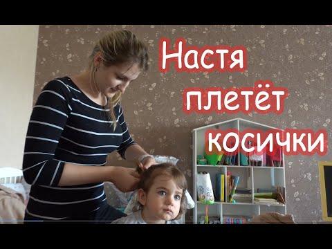 VLOG Купили подарки Коле и Насте, лекарства бабушке и босоножки Алисе