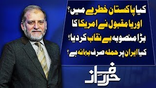 Harf e Raaz With Orya Maqbool Jan | Full Program | 20 May 2019 | Neo News