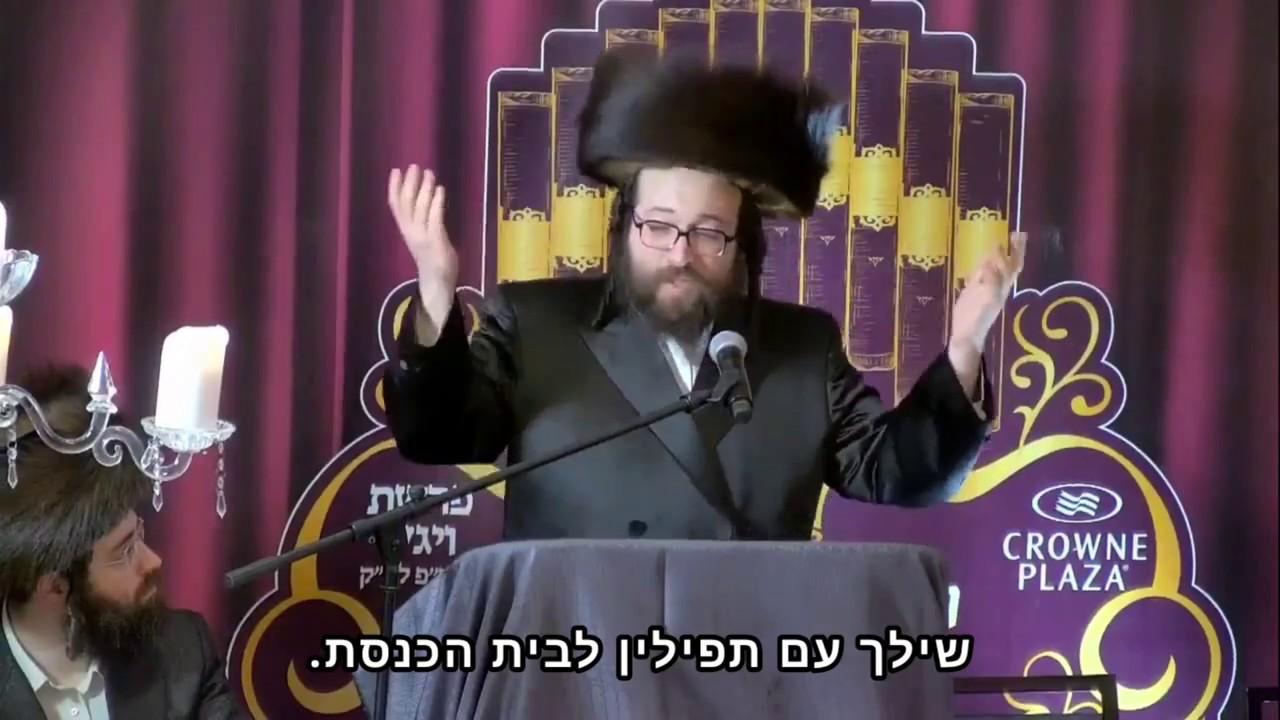 מישהו חלם איך תיראה שנת תש״פ?   הרב יואל ראטה שליט״א