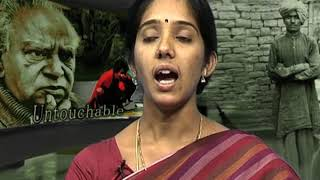 Untouchable By Mulk Raj Anand - Part – 2 (CH_01)